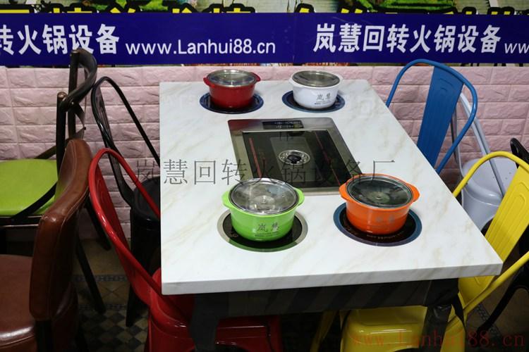 火鍋帶燒烤一體桌,智能無煙凈化設備