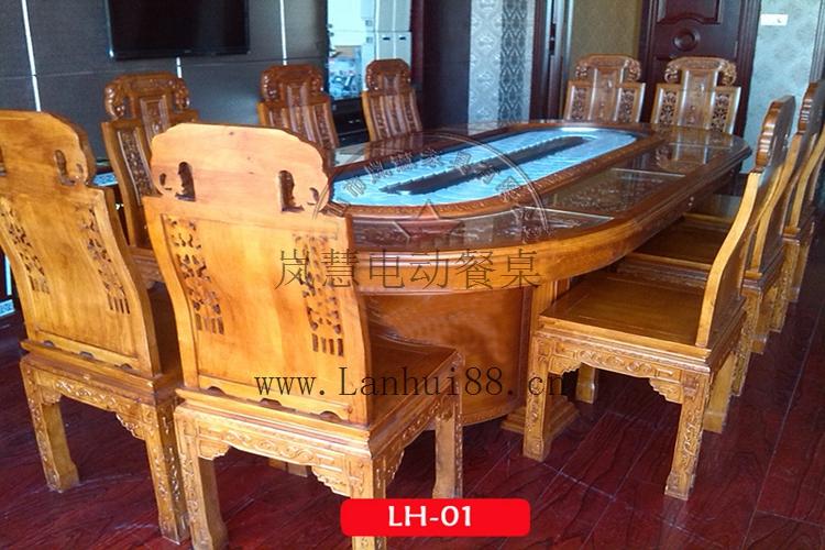 紅木雕刻橢圓輸送帶回轉電動餐桌